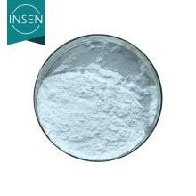 2 3 Порошок димеркаптоянтарной кислоты DMSA