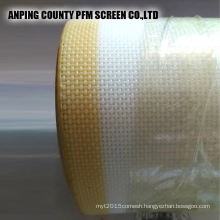 plain weave polyester fabric mesh belt