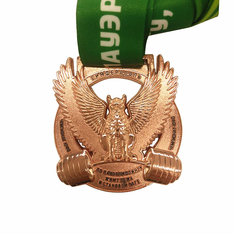 Owl Weightlifting Medal