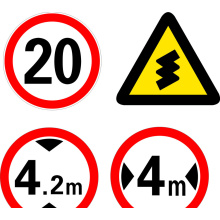 Guaranteed Quality Unique Road Signs and Their Meanings