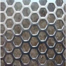 Metal perforado de diferentes agujeros en forma