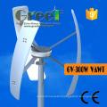 Vertical Axis Wind Turbine 300W Manufacturer