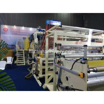 LLDPE Plastic Packaging Film Making Plant