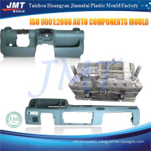 2014 new design ergonomics auto parts plastic injection molding