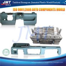2014 новый дизайн эргономика автозапчастей пластичный инжекционный метод литья