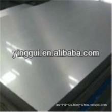 2014 2017A 2017 aluminum alloy price plain diamond sheet / plate