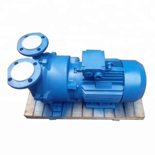 2BV series vacuum pump water ring for lower boiling point depression