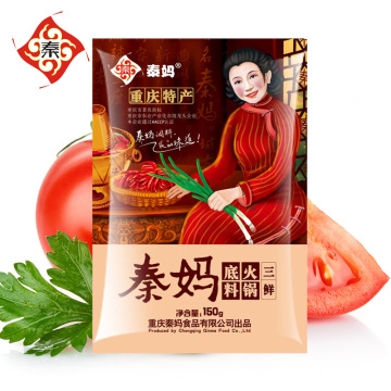 QINMA Jindian 150g Sanxian vegetable oil not spicy hot pot condiment