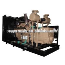 Générateur électrique de gaz naturel homologué CE 10-500kw