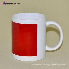 11 унций Сублимация Белая кружка с красным цветом патча Замена Sunmeta в yiwu