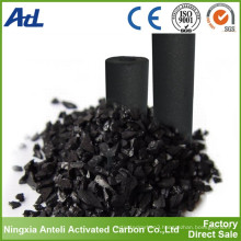 coconut shell base carbon activated carbon core