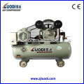 2hp 50l air compressor