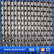 Factory Supply Stainless Steel Crimped Screen