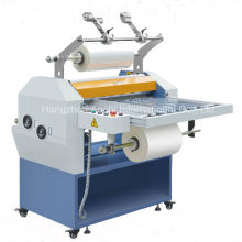 Double Side Laminating Machine (KDFM-540B)