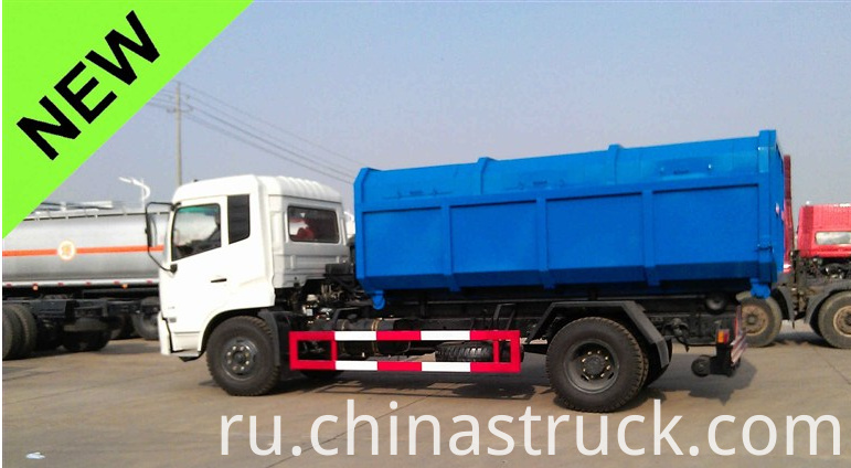 Dongfeng 10Ton detachable container garbage truck