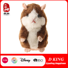 2017 Hot Sale Kids Toy Plush Learn to Talk Hamsters