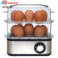 Home Multifunctional Electric Egg Cup Omelette Cooker Household  Kitchen Tools Egg Boiler