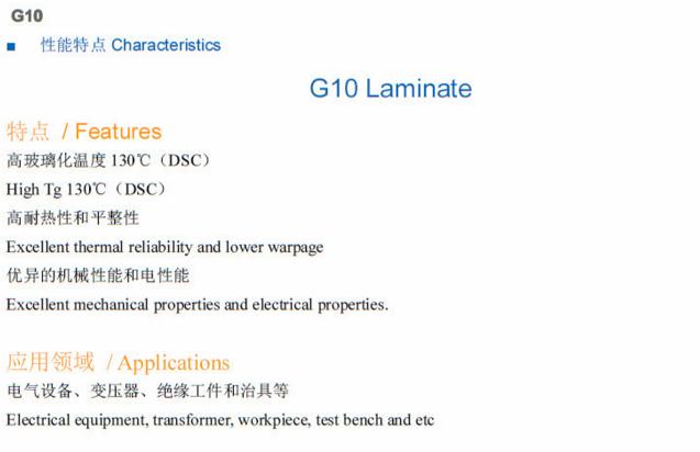 G10 fiberglass characteristics
