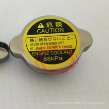Stainless Steel Quality Auto Radiator Cap for Japanese Car