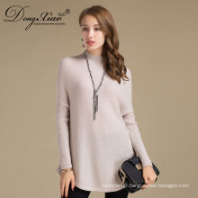 Autumn/Winter New Style Round collar Loose Fashion Sweater Girl 2017