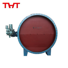Válvula de grelha do obturador do obturador do motor para a fábrica de cimento