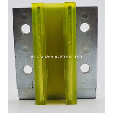 دليل الحذاء ل Hitachi Elevator Counterweight 10mm 16mm