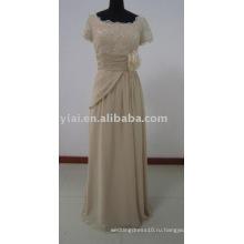 Пляж мать невесты Вечерние платья с коротким рукавом MD8006
