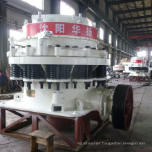 symons hydraulic crusher small crusher ore cone crusher price