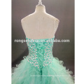ED Bridal Emerald Green Prom Dresses Puffy Gown Strapless Sweetheart Beads Organza Dress