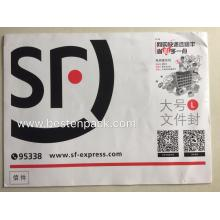 Sf-Express Cardboard Envelope
