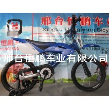 cheap price children bicycle with steel frame kids bike