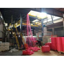 2400mm PP Nonwoven Extruder With S Model