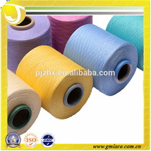 China Wholesale Polyester Fdy Sewing Carpet Yarn for Knitting