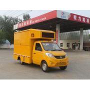 FOTON Forland LED Mobile Publicidad Camiones Venta