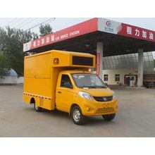 FOTON Forland LED Mobile Advertising Trucks Sale