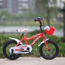 Дети велосипед детский велосипед 12 «- 20»