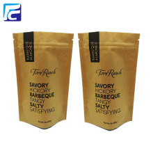 China for Kraft Paper Bags Stand up zipper kraft paper coffee bag wholesales supply to France Importers