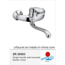 High Quality Single Handle Wall-Mounted Kitchen Faucet