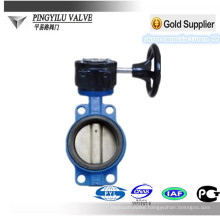 casting flange butterfly valve makeup supplier china