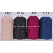 50silk/50wool, 60нм/2 бленды кашемира пряжи для вязания