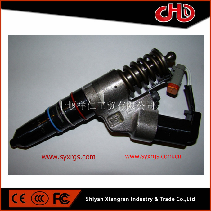 injector 4026222