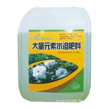 N11% P8% K6% Water Soluble Fertilizer