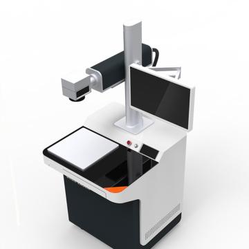 laser marking machine metal