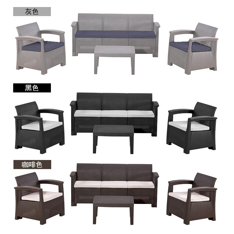 PP Plastic Sofa Set