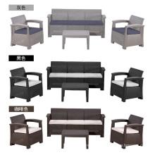Juego de sofás de plástico para exteriores de 5 plazas (4ª edad)