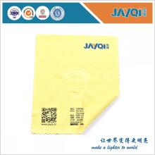 Microfiber Soft Eye Glass Cloth