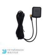 Yetnorson Car GPS Glonass Antenna with SMA Connector