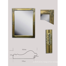 Antique Mirror Decorative Wall Framed Modern Beveled Contemporary