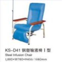 Hospital Infusion Chair I Style