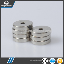 Competitive price fine quality strong extrusion permanent magnetic tape